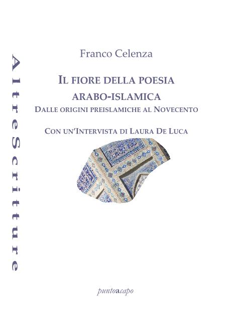 antologiapoesiaaraba-1621712182.png